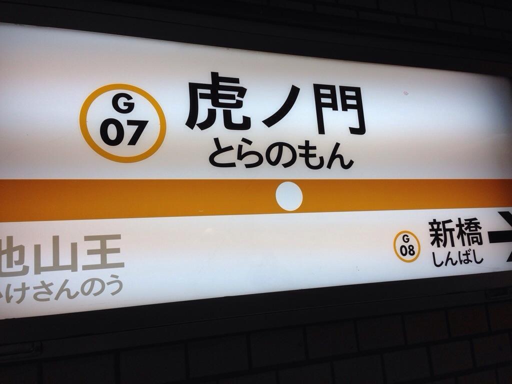 20140322-003025.jpg